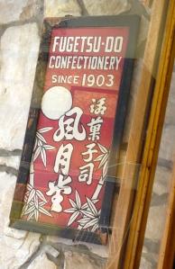 Fugetsu-Do Bakery